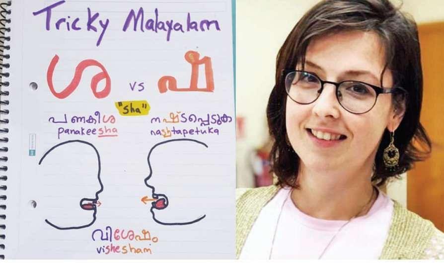 Learn Malayalam easily with Elikkutty